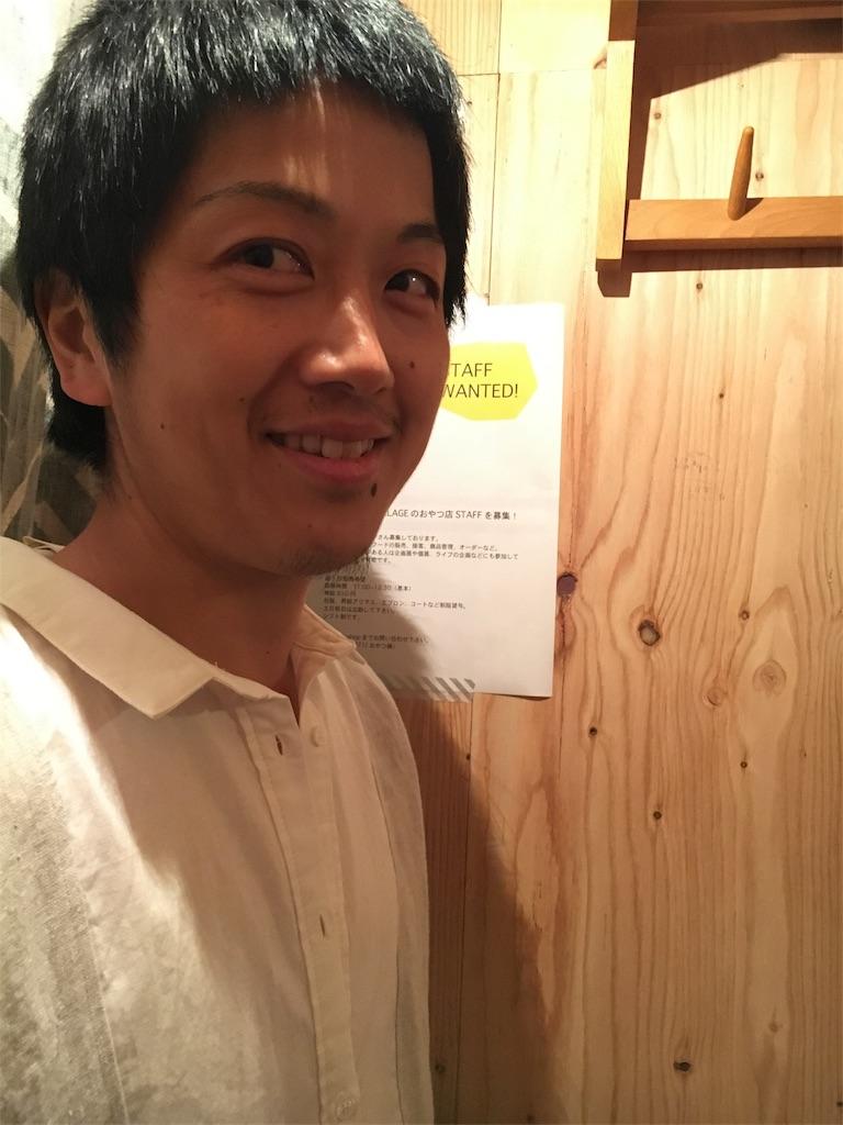 f:id:anzuruyori-umugayasushi421:20180121070713j:image