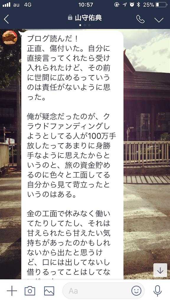 f:id:anzuruyori-umugayasushi421:20180124110224p:image