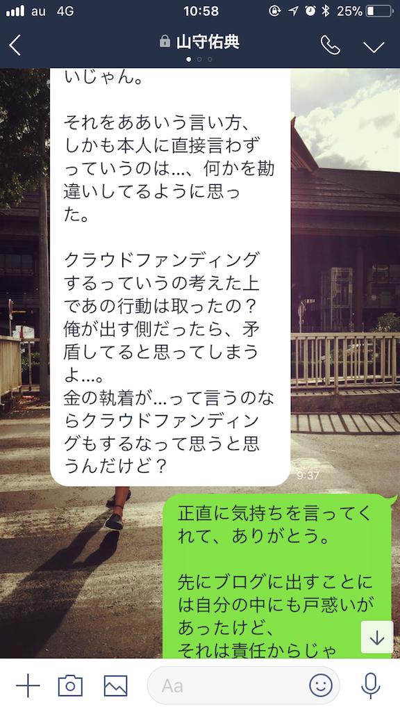 f:id:anzuruyori-umugayasushi421:20180124110228p:image