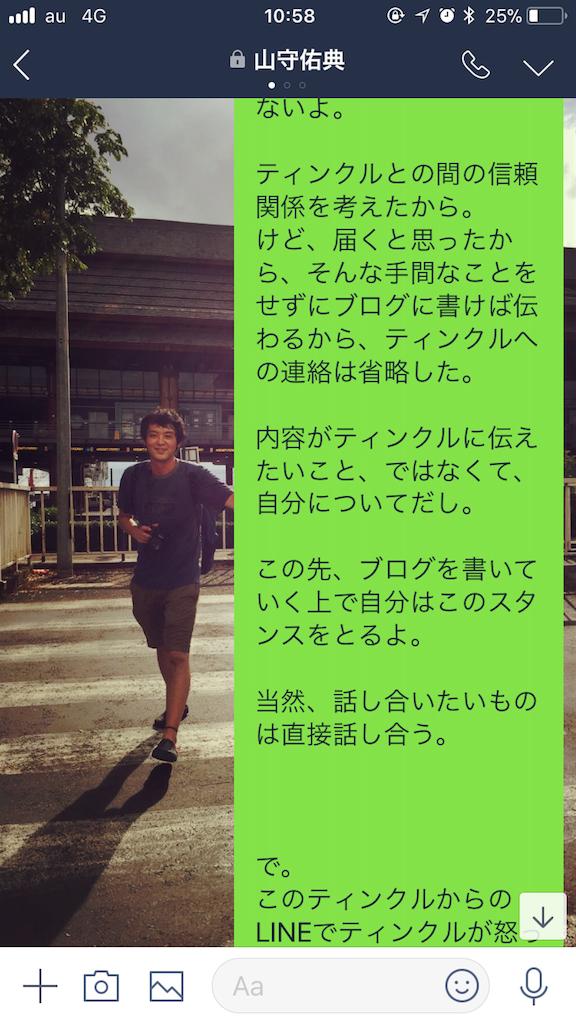 f:id:anzuruyori-umugayasushi421:20180124110231p:image