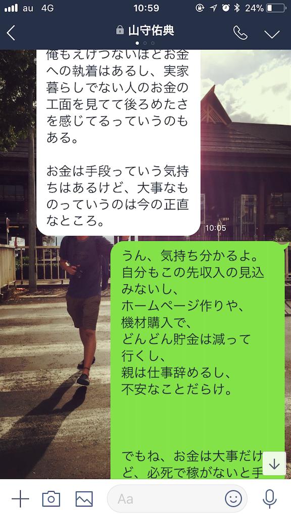 f:id:anzuruyori-umugayasushi421:20180124110317p:image