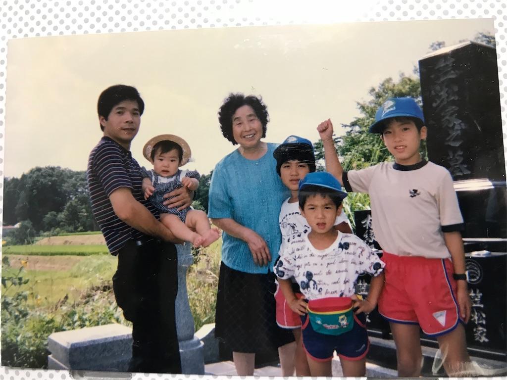 f:id:anzuruyori-umugayasushi421:20180401122007j:image