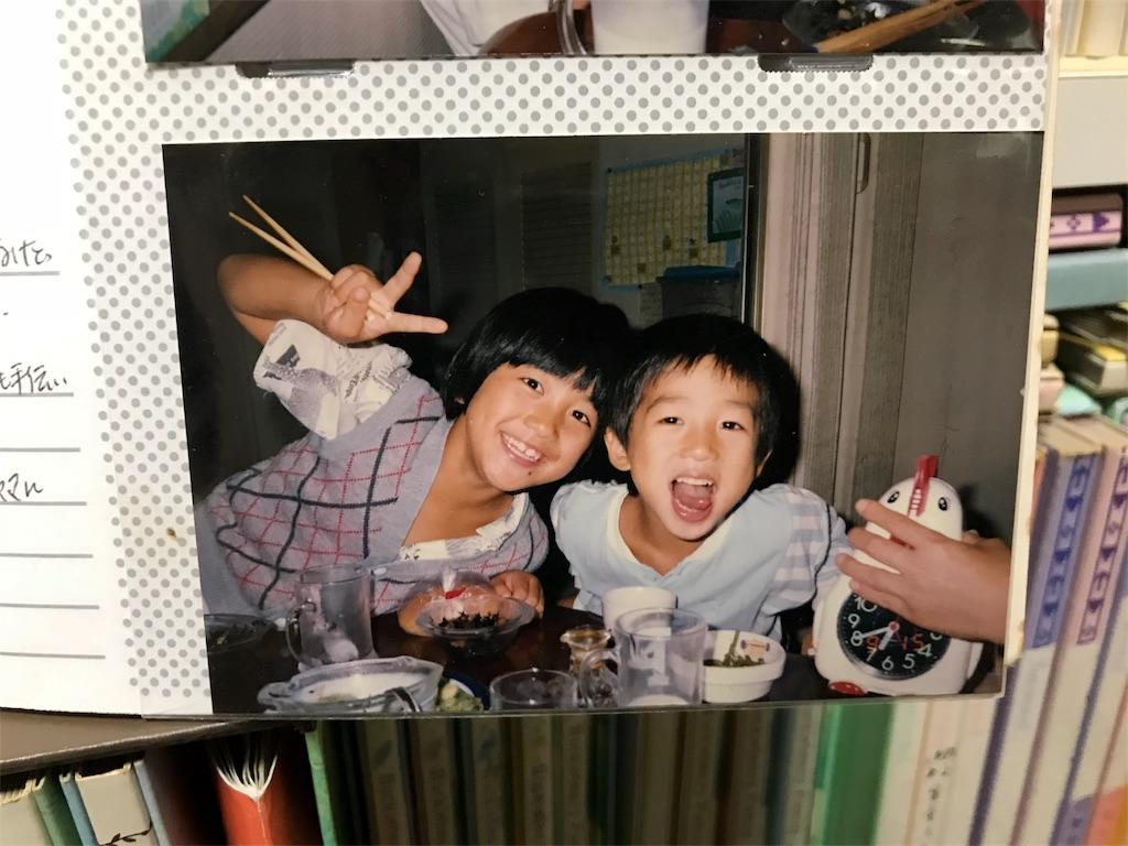 f:id:anzuruyori-umugayasushi421:20180402134007j:image