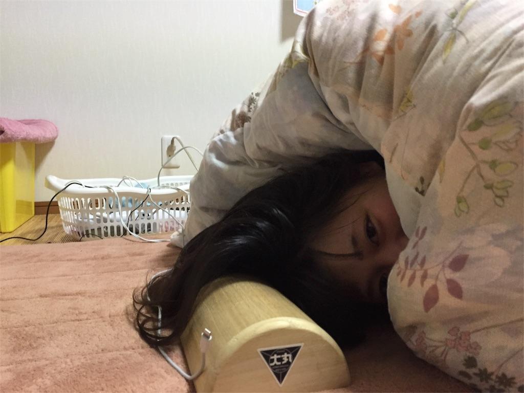 f:id:anzuruyori-umugayasushi421:20180404172558j:image