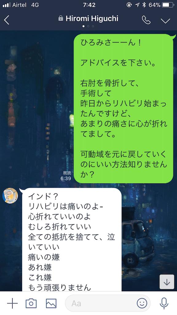 f:id:anzuruyori-umugayasushi421:20180408140504p:image