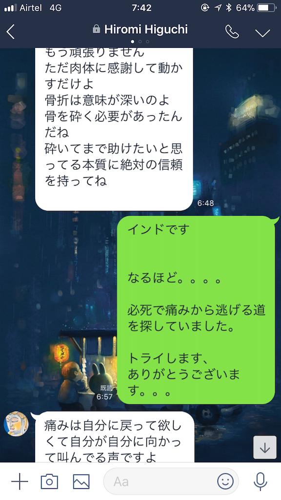 f:id:anzuruyori-umugayasushi421:20180408140520p:image