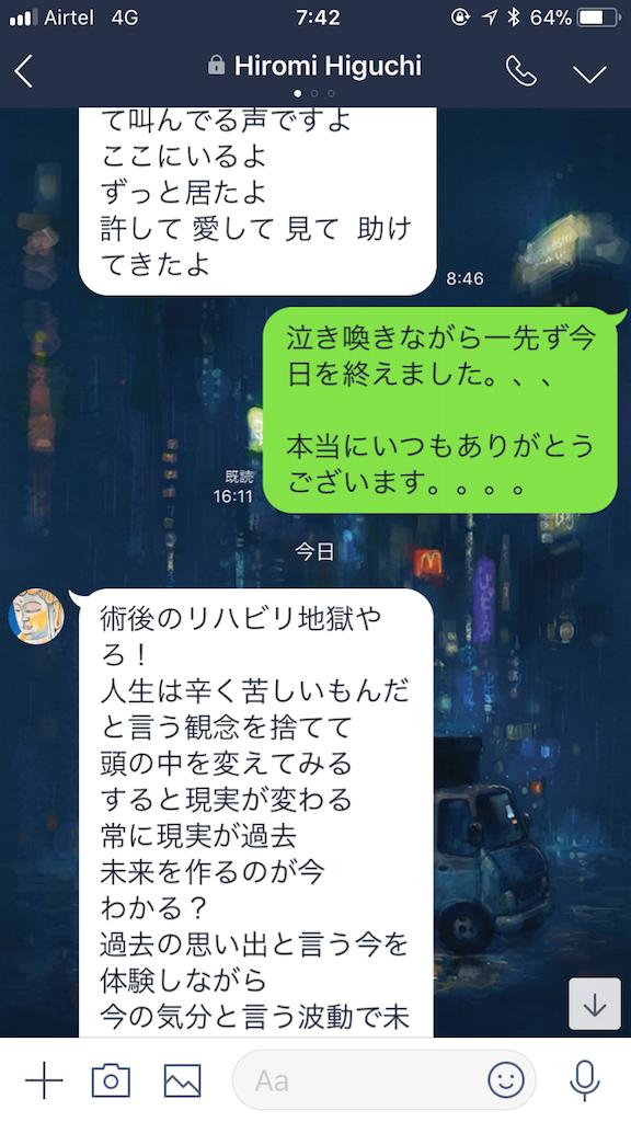 f:id:anzuruyori-umugayasushi421:20180408140545p:image