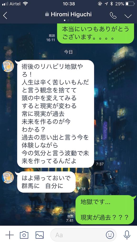 f:id:anzuruyori-umugayasushi421:20180408140841p:image