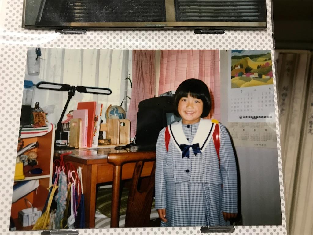 f:id:anzuruyori-umugayasushi421:20180408204646j:image