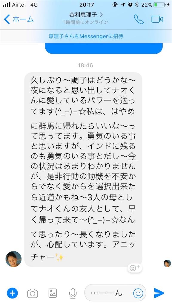 f:id:anzuruyori-umugayasushi421:20180413212932j:image