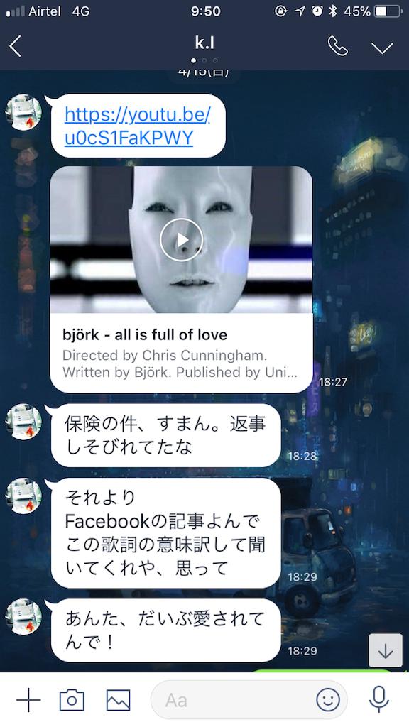f:id:anzuruyori-umugayasushi421:20180418132139p:image
