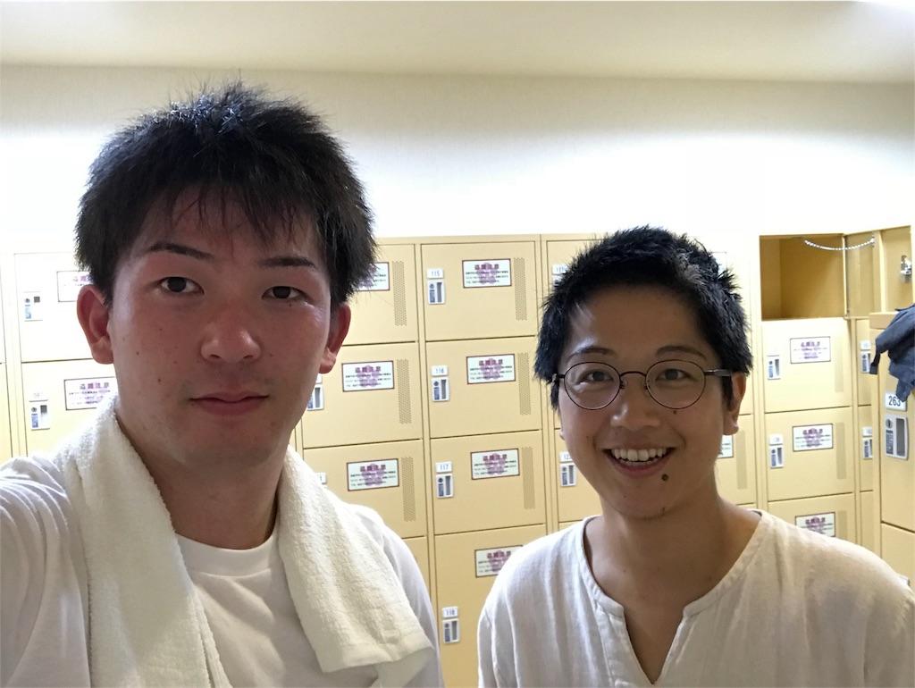 f:id:anzuruyori-umugayasushi421:20180902105101j:image