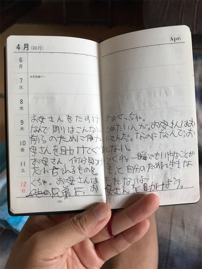 f:id:anzuruyori-umugayasushi421:20180906153441j:image