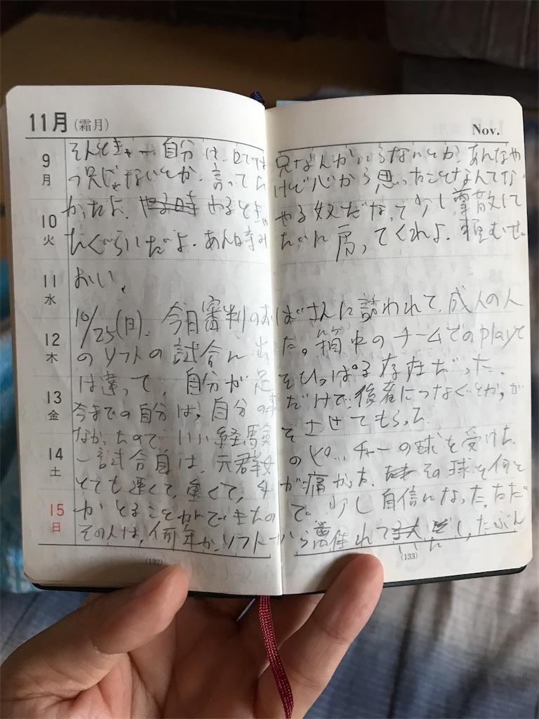 f:id:anzuruyori-umugayasushi421:20180906154003j:image