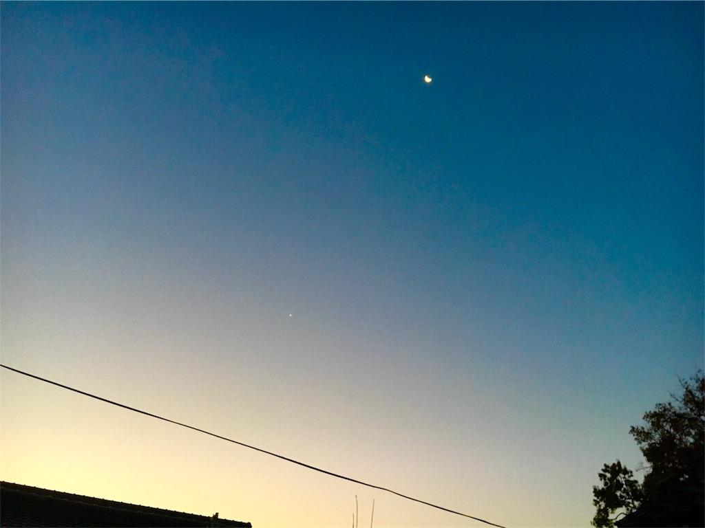 f:id:anzuruyori-umugayasushi421:20181204074453j:image