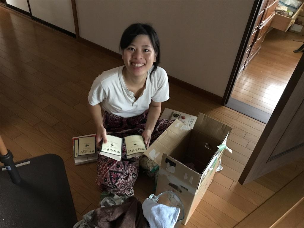 f:id:anzuruyori-umugayasushi421:20181206152523j:image