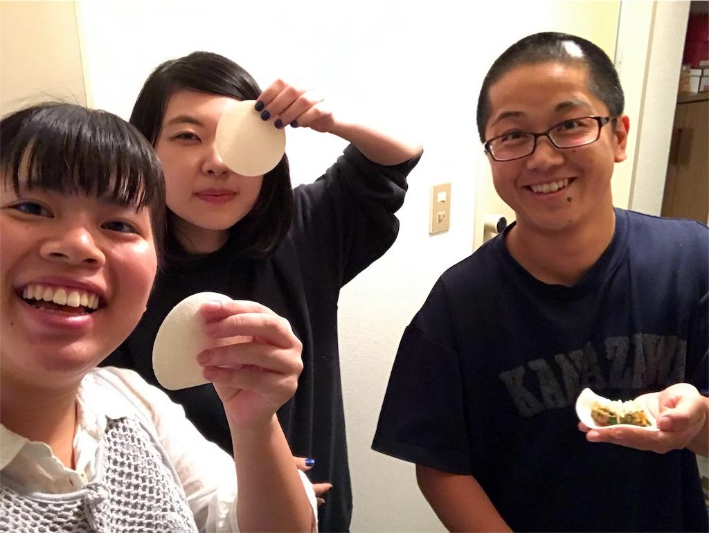 f:id:anzuruyori-umugayasushi421:20181206152532j:image
