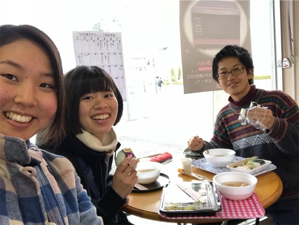 f:id:anzuruyori-umugayasushi421:20181206152622j:image