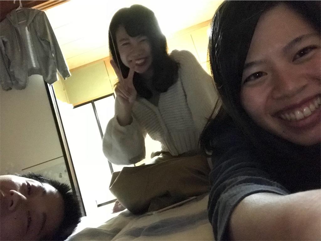 f:id:anzuruyori-umugayasushi421:20181206152655j:image