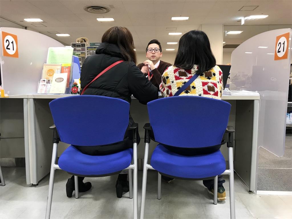 f:id:anzuruyori-umugayasushi421:20181206152721j:image