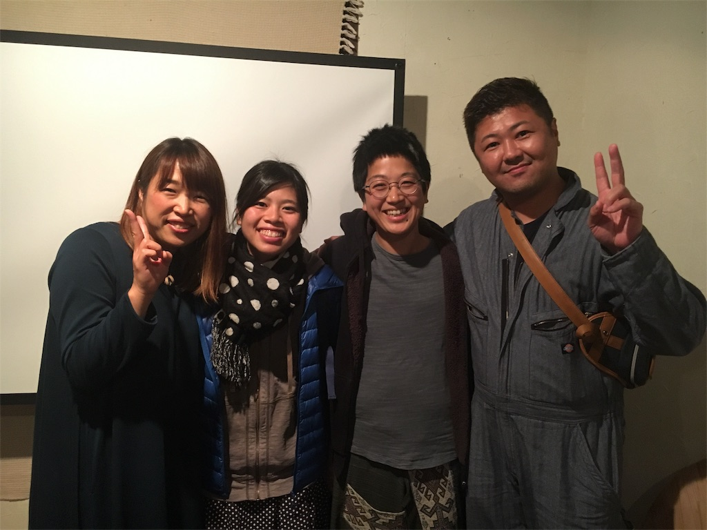 f:id:anzuruyori-umugayasushi421:20181206152950j:image