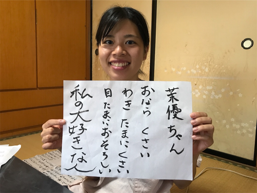 f:id:anzuruyori-umugayasushi421:20181206153100j:image