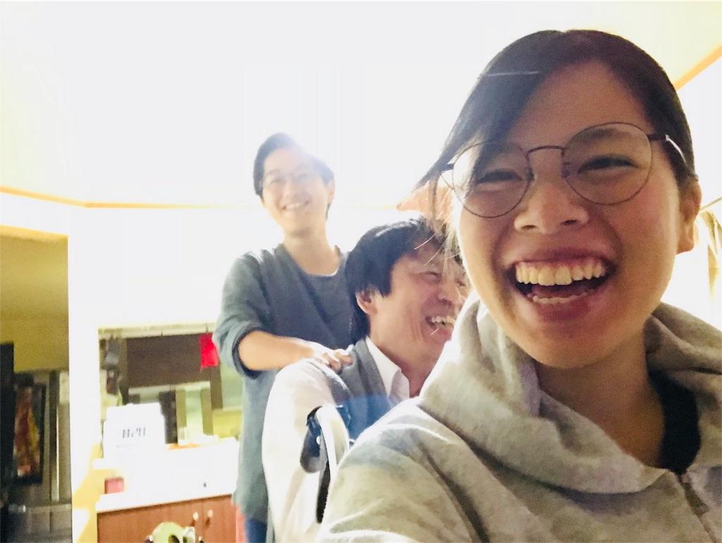 f:id:anzuruyori-umugayasushi421:20181206153204j:image