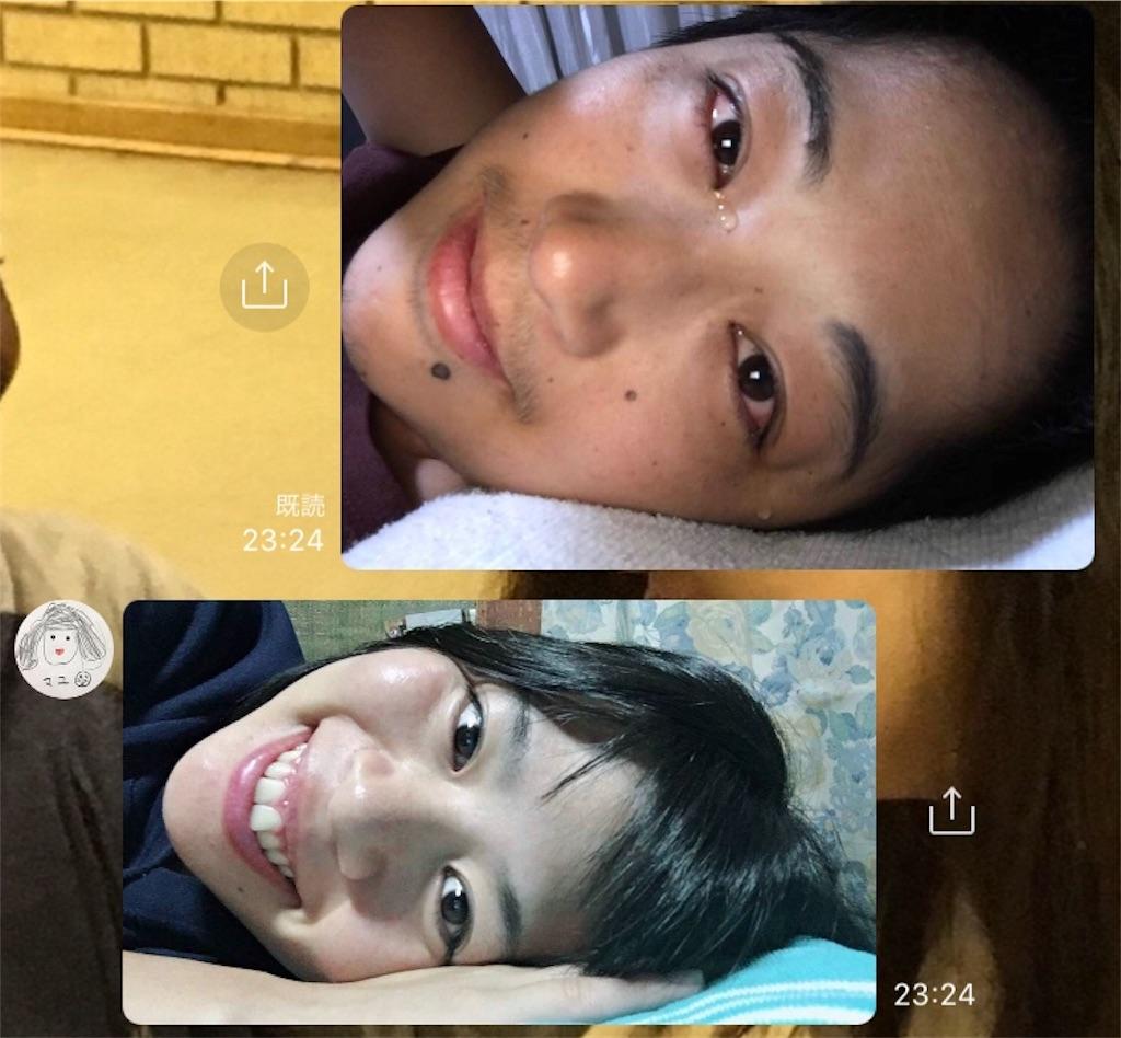 f:id:anzuruyori-umugayasushi421:20181206153230j:image