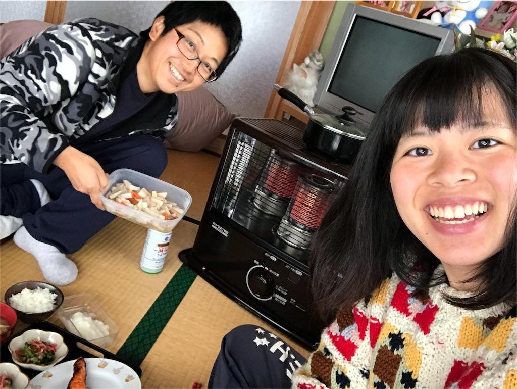 f:id:anzuruyori-umugayasushi421:20181207013222j:image