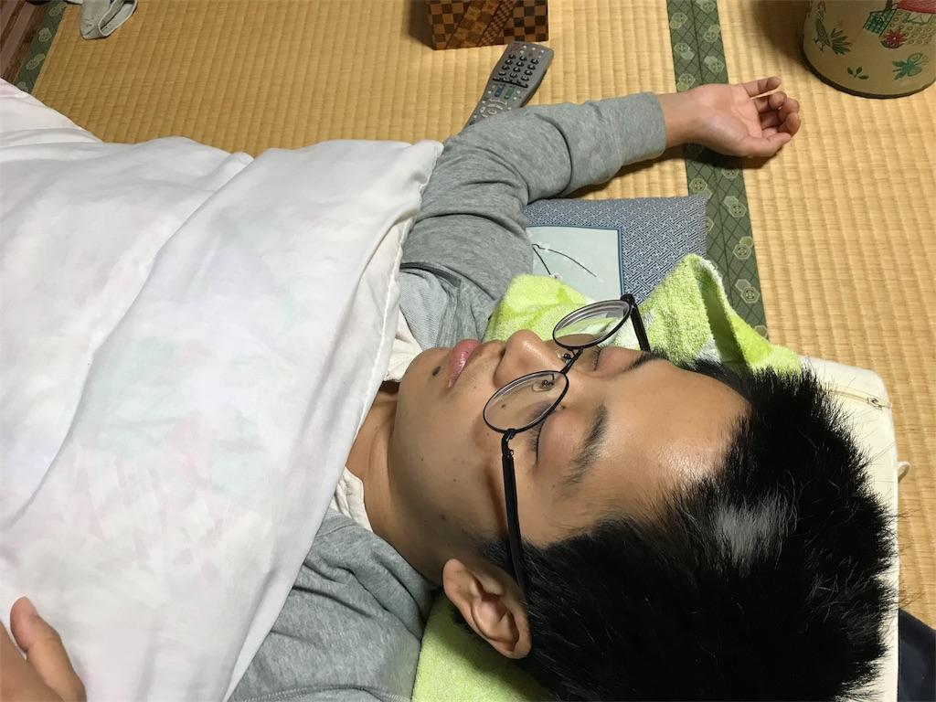 f:id:anzuruyori-umugayasushi421:20181217084527j:image