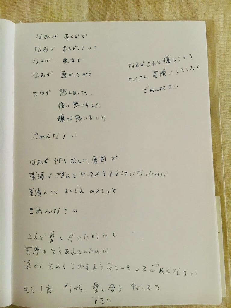 f:id:anzuruyori-umugayasushi421:20200812195057j:image