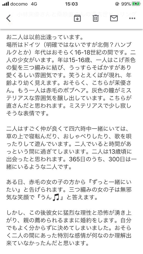 f:id:anzuruyori-umugayasushi421:20201101062035j:image
