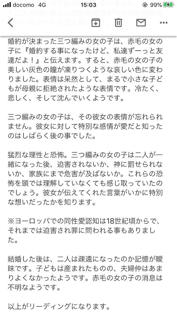 f:id:anzuruyori-umugayasushi421:20201101062459j:image