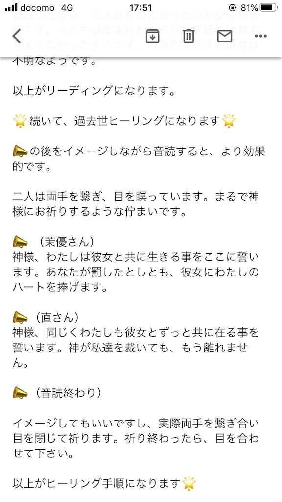 f:id:anzuruyori-umugayasushi421:20201101062508j:image