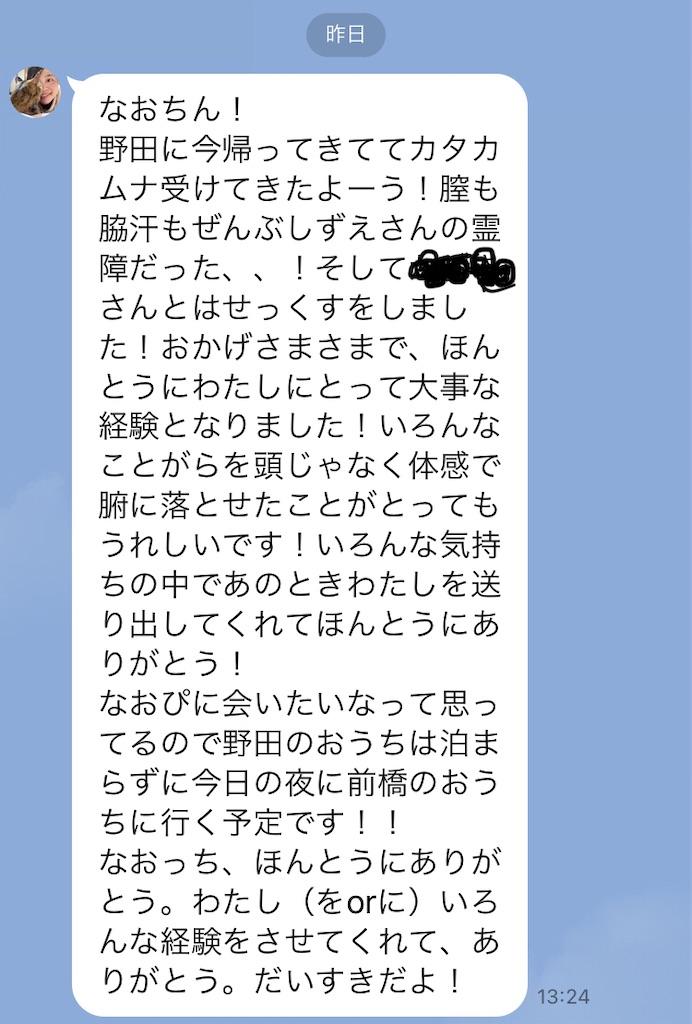 f:id:anzuruyori-umugayasushi421:20201229153535j:image