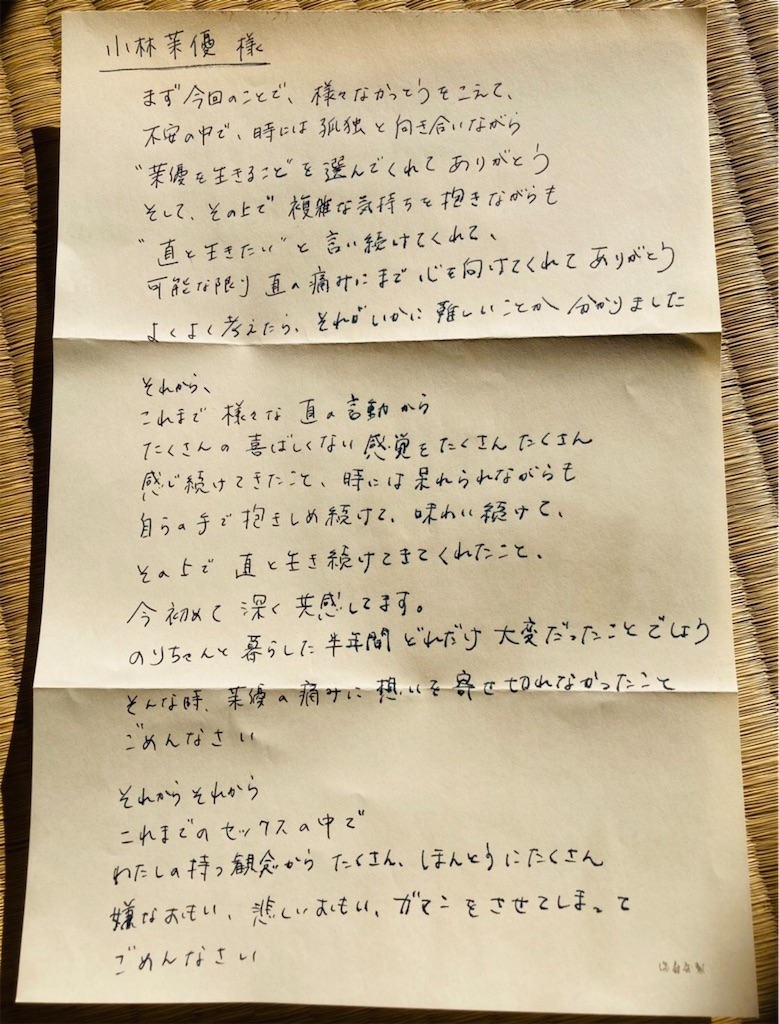 f:id:anzuruyori-umugayasushi421:20210107181919j:image