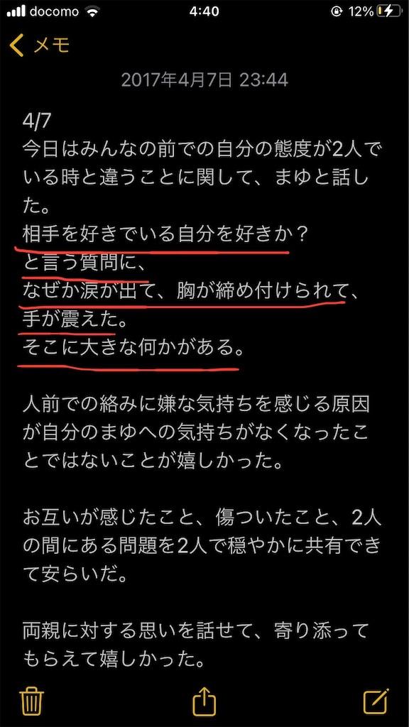 f:id:anzuruyori-umugayasushi421:20210128061646j:image