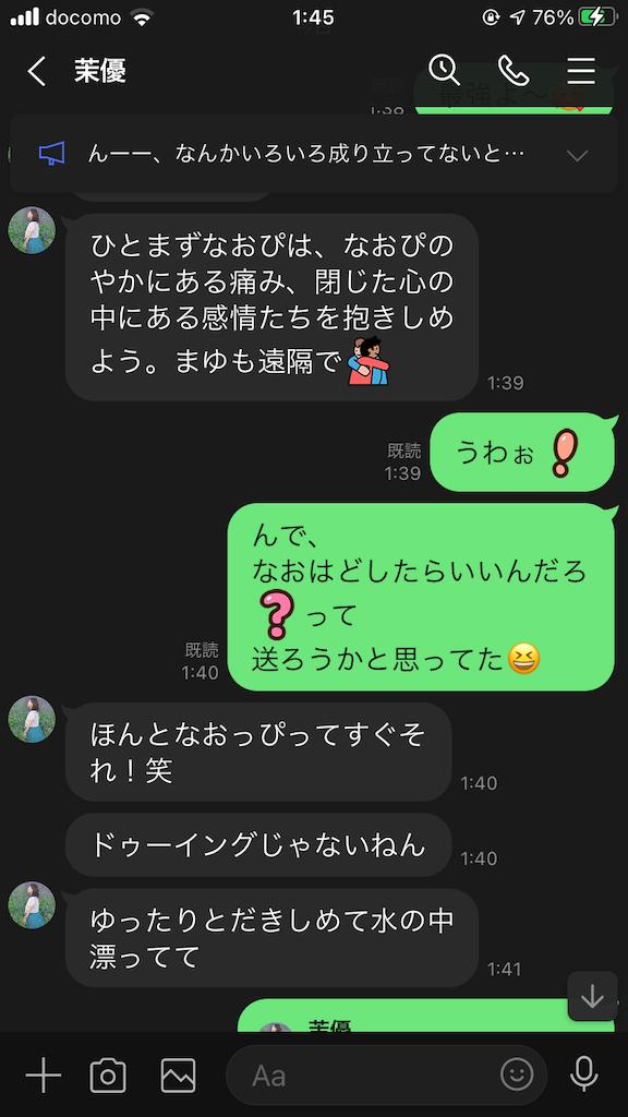 f:id:anzuruyori-umugayasushi421:20210912102909p:image