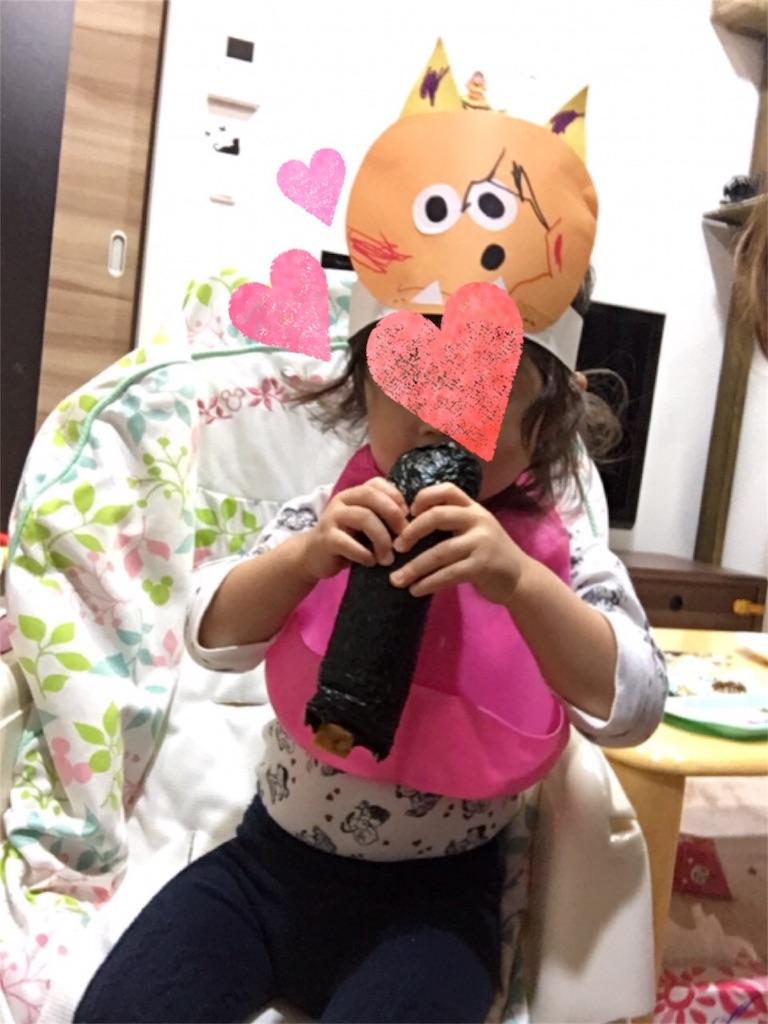 f:id:anzutama:20180204144521j:image