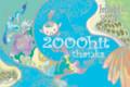 20080712224115