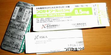 f:id:anzuyuzu:20170202215027p:plain
