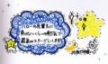 2008ハロー!プロジェクト新人公演9月〜芝公園STEP!〜パンフレット - 4.j