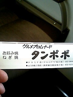f:id:ao-yagu0145:20080309150106j:image