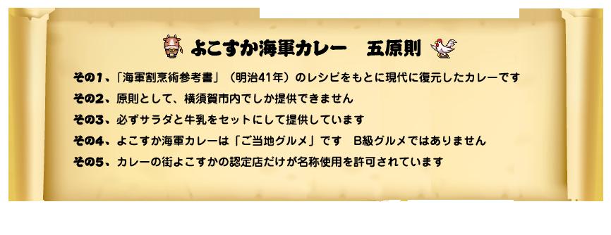f:id:ao4dai1kuro3:20180402111946p:plain
