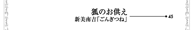 f:id:ao_grgr:20190204161012j:plain