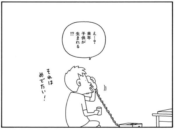 f:id:ao_grgr:20190425145914j:plain