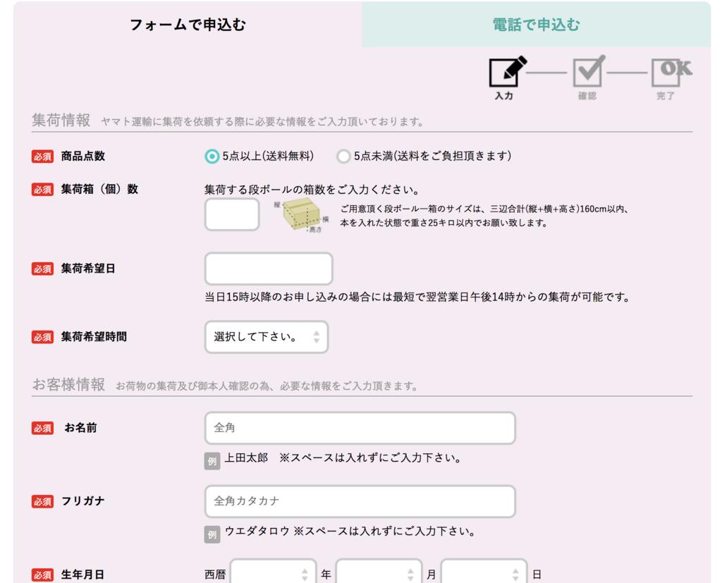 f:id:aoakaou:20180729172011p:plain