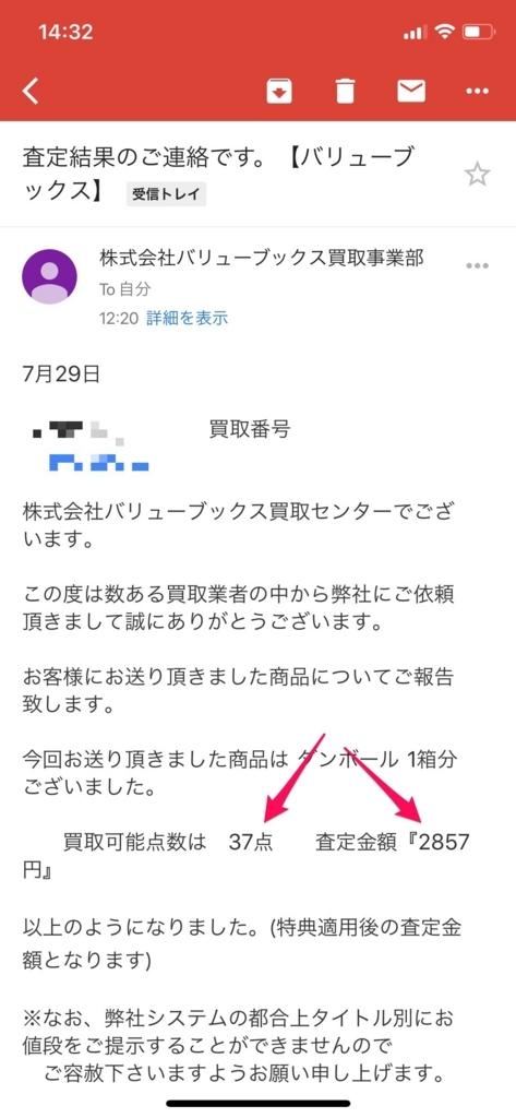 f:id:aoakaou:20180729172333j:plain