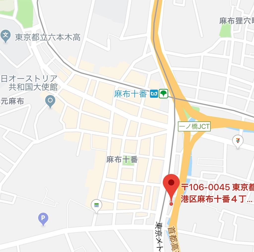 f:id:aoao0501:20181026081825j:image