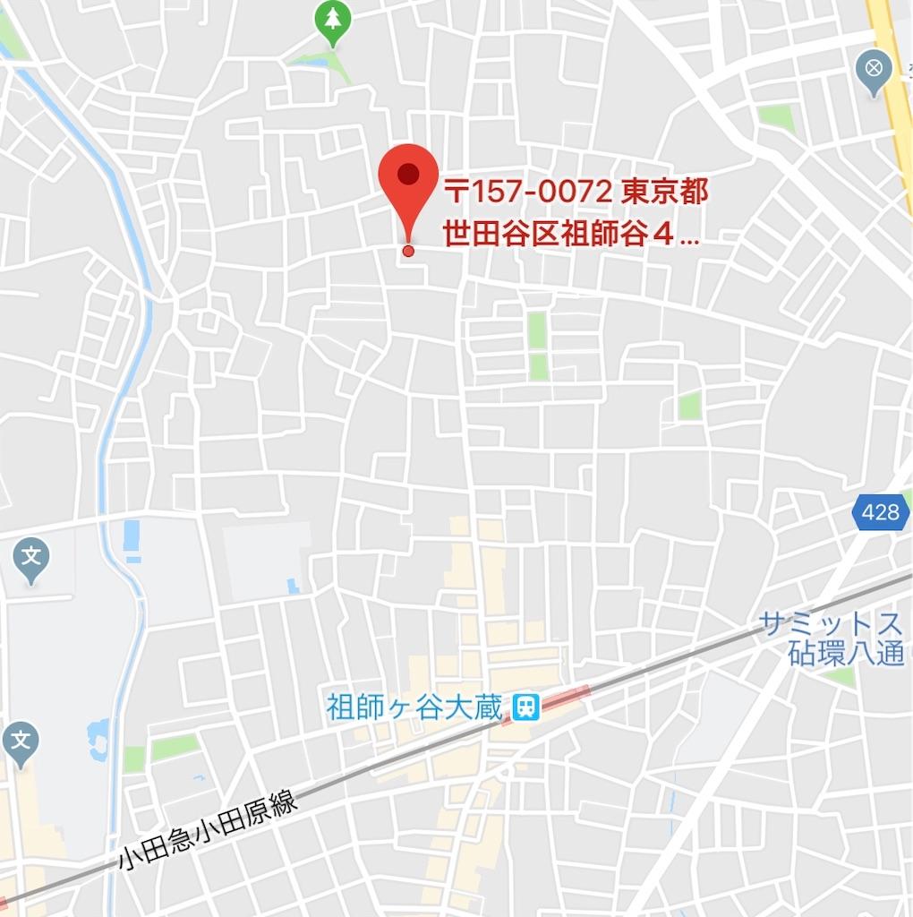 f:id:aoao0501:20181026081916j:image
